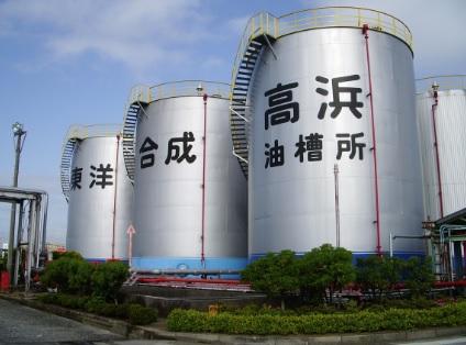 酢酸エチル価格改定について